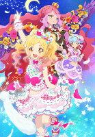 アイカツスターズ! 星のツバサシリーズ Blu-ray BOX 4【Blu-ray】