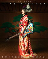 NANA MIZUKI LIVE ZIPANGU×出雲大社御奉納公演〜月花之宴〜【Blu-ray】