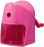 安全鉛筆削り(ピンク)