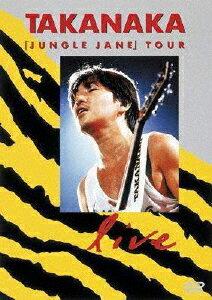ジャングル・ジェーン・ツアー・ライヴ 中野サンプラザ 1986年9月16、17日