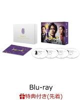 【先着特典】トレース〜科捜研の男〜 Blu-ray BOX【Blu-ray】(B6ミニクリアファイル)