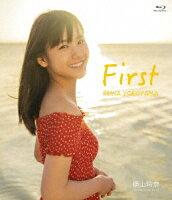 First REINA YOKOYAMA【Blu-ray】