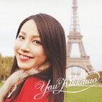 世界中に君は一人だけ/Valentine's RADIO/チョコレート魂(C CD+DVD) [ 吉川友 ]