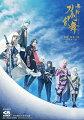 舞台『刀剣乱舞』天伝 蒼空の兵 -大坂冬の陣ー【Blu-ray】