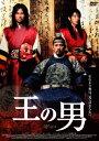 【送料無料】【DVD3枚3000円5倍】対象商品王の男 [ イ・ジュンギ ]