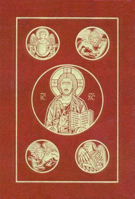 Catholic Bible-RSV画像