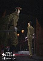 閃光のナイトレイド 4【Blu-ray】