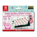 星のカービィ きせかえカバーセット for Nintendo Switch CLOSETの画像