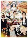 【送料無料】Boys Meet U(初回生産限定盤 CD+DVD) [ SHINee ]