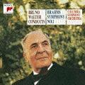 ベスト・クラシック100 4::ブラームス:交響曲第1番&序曲集