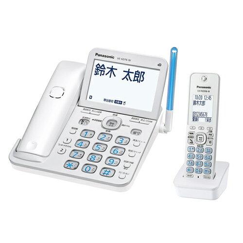 Panasonic コードレス電話機(子機1台付き)(ホワイト)