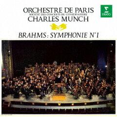 ブラームス – 交響曲 第1番 ハ短調 作品68(シャルル・ミュンシュ)