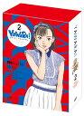 YAWARA! DVD-BOX VOLUME 2 [ 皆口裕子 ]