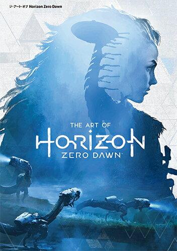 ジ・アート・オブ Horizon Zero Dawn画像