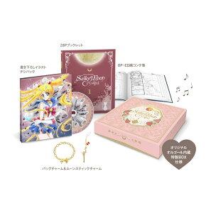 アニメ「美少女戦士セーラームーンCrystal」1 【初回限定豪華版】【Blu-ray】 [ …