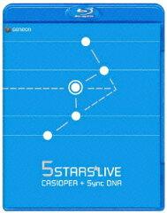 【楽天ブックスならいつでも送料無料】5 STARS LIVE【Blu-ray】 [ CASIOPEA with Synchronized ...