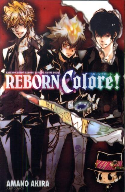 REBORN Colore!画像