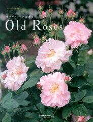 【送料無料】オールドローズ好きのOld Roses