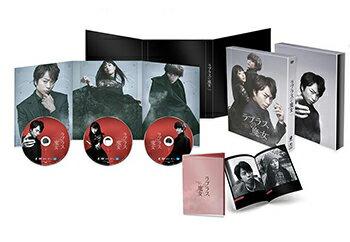 ラプラスの魔女 DVD 豪華版