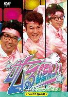 叱るGENJI The DVD Vol.02 煌めき篇
