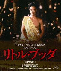 【送料無料】リトル・ブッダ HDマスター【Blu-ray】 [ キアヌ・リーヴス ]