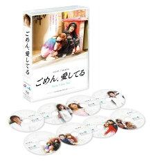 長瀬智也主演ドラマ『ごめん、愛してる』は韓国ドラマリメイクで評判いまいち。