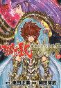 聖闘士星矢EPISODE.G アサシン(11) (チャンピオンREDコミックス) [ 岡田芽武 ]