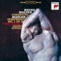 ベスト・クラシック100 6::マーラー:交響曲第1番「巨人」
