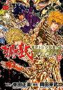 聖闘士星矢EPISODE.G アサシン(12) (チャンピオンREDコミックス) [ 車田正美 ]