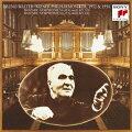 ベスト・クラシック100 2::モーツァルト:交響曲第40番&第25番
