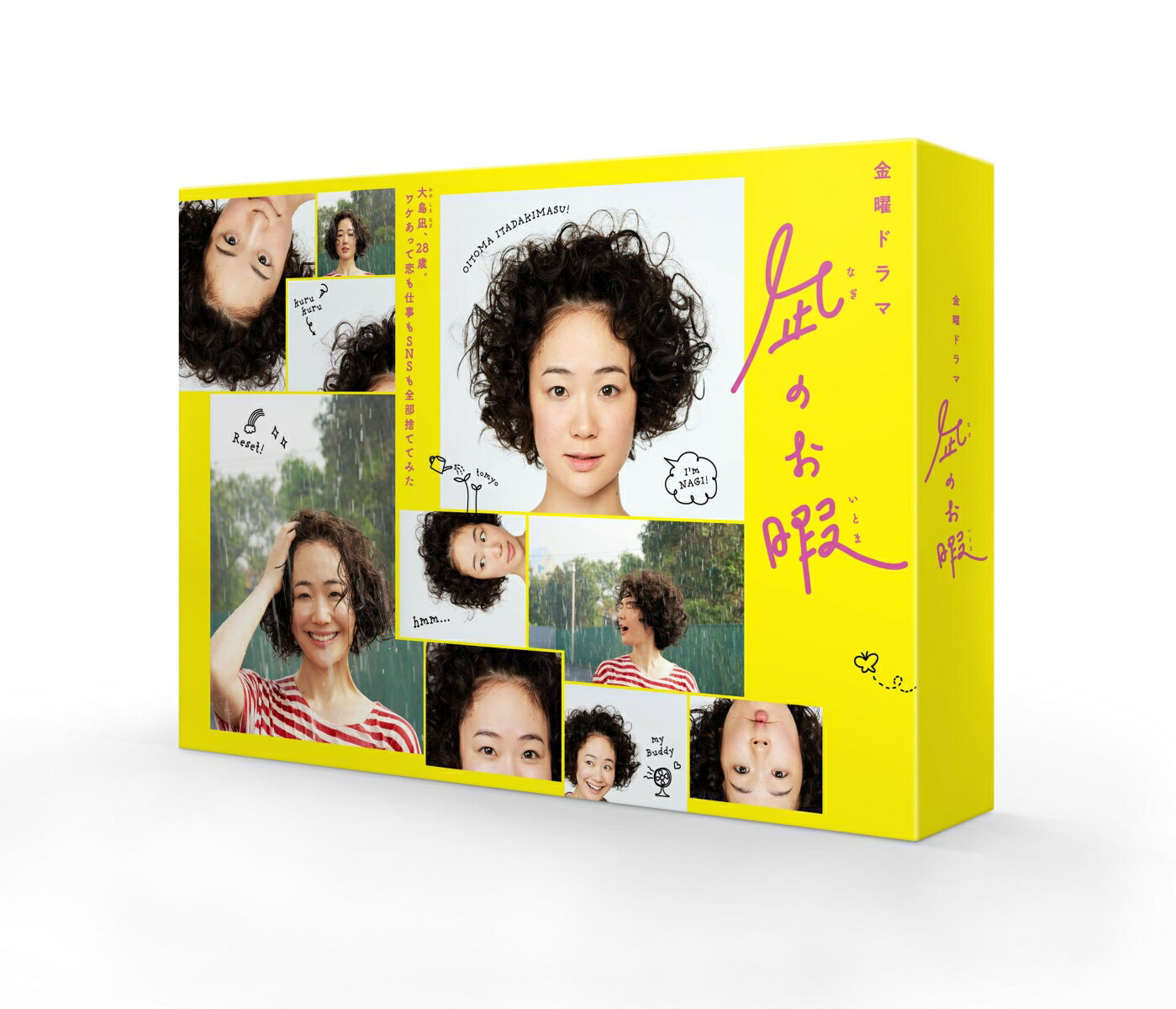 凪のお暇 Blu-ray BOX【Blu-ray】