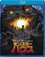 モンスター・ハウス【Blu-ray】