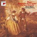 ベスト・クラシック100 1::モーツァルト:交響曲第40番&第41番「ジュピター」 他