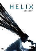 HELIX -黒い遺伝子ー シーズン1 COMPLETE BOX