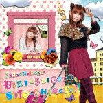 【送料無料】【クーポン利用で300円OFF!】UCHI-SHIGOTO,SOTO-SHIGOTO(CD+DVD) [ 中川翔子 ]