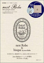 【送料無料】nest Robe 2012 spring & summer