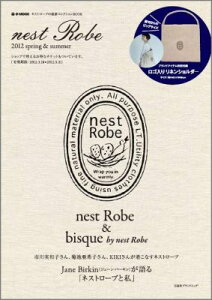 ������̵����nest Robe 2012 spring & summer