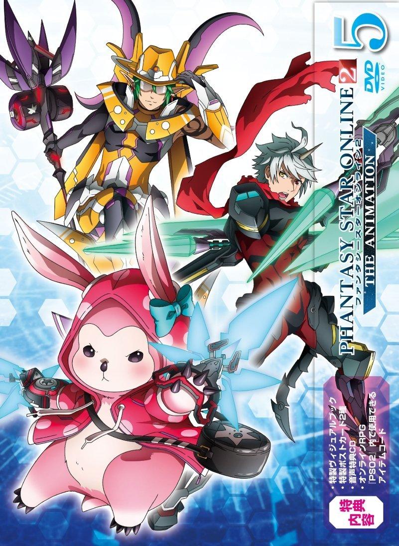 ファンタシースターオンライン2 ジ アニメーション 5(初回限定版)画像
