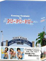 【楽天ブックスならいつでも送料無料】PU-PU-PU- DVD-BOX [ 森田剛 ]