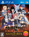 FAIRY TAIL GUILD BOX PS4版の画像