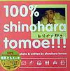 【送料無料】100% Shinohara Tomoe!!!