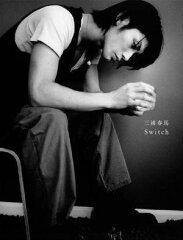 【送料無料】三浦春馬 Switch