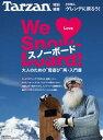 【送料無料】We loveスノーボード!