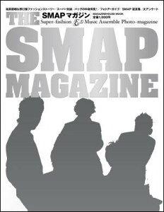 【送料無料】THE SMAP MAGAZINE [ POPEYE編集部 ]