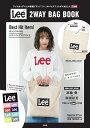 Lee 2WAY BAG BOOK ([バラエティ])