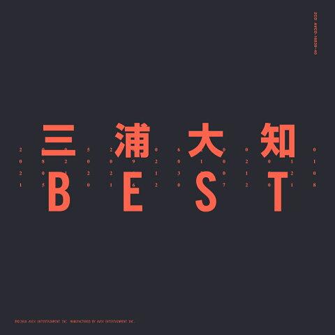 【楽天ブックス限定先着特典】BEST (2CD+スマプラ) (B2ポスター(F)付き) [ 三浦大知 ]