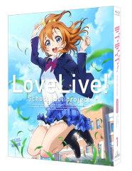 【楽天ブックスならいつでも送料無料】ラブライブ! 2nd Season 1 【特装限定版】【Blu-ray】 [...