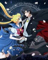アニメ「美少女戦士セーラームーンCrystal」6 【初回限定版】【Blu-ray】