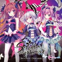 Re:ステージ!『Stellamaris』2ndシングル『Secret Dream』 (初回限定盤 CD+DVD)