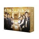 ホテルコンシェルジュ Blu-ray BOX【Blu-ray】
